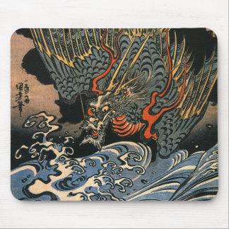 海龍、国芳、海のドラゴン、Kuniyoshi、Ukiyo-e マウスパッド