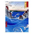 海、Hiroshigeの歌川広重 ポストカード