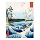 """""""海"""" Hiroshige Ukiyo-e ポストカード"""