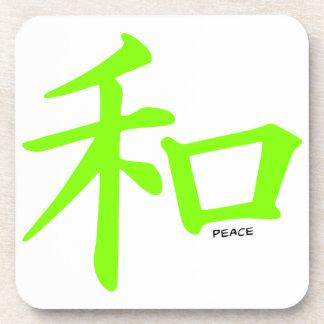 淡黄緑、ネオン緑の中国のなピースマーク コースター