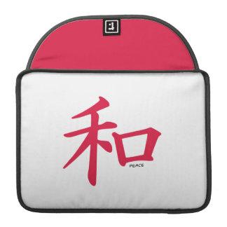 深紅の中国のなピースサイン MacBook PROスリーブ