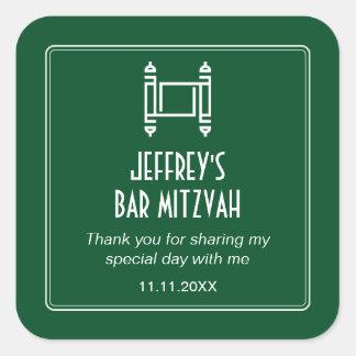 深緑色のシンプルなTorahのバー(ユダヤ教の)バル・ミツバー スクエアシール