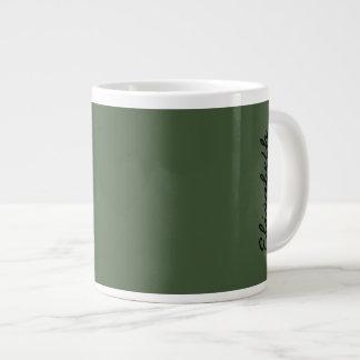 深緑色の無地 ジャンボコーヒーマグカップ