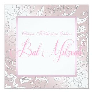 渦巻のバルミツワーのエレガントなピンクの招待状 カード