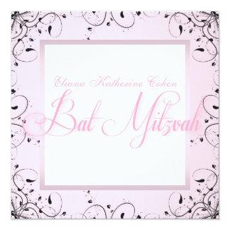 渦巻のピンクの黒のバルミツワーのエレガントな招待状 カード