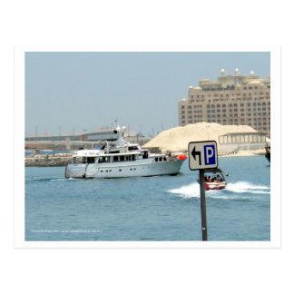 港、ドバイを去るヨット ポストカード