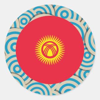 満ちているおもしろいキルギスタンの円形の旗 ラウンドシール