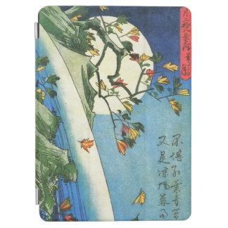 滝の日本人のファインアート上のHiroshigeの月 iPad Air カバー