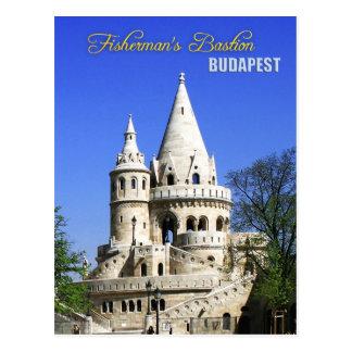 漁師の要塞、城地区、ブダペスト ポストカード