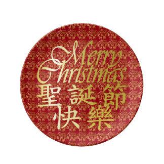 漢字および英語 磁器プレート