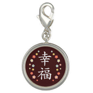 漢字およびplumeriasの幸福 チャーム