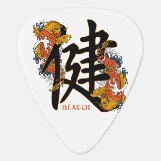 漢字のコイの魚の健康 ギターピック