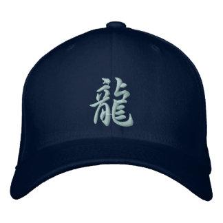 漢字のドラゴンの帽子 刺繍入りキャップ