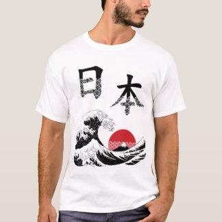 漢字の人のTシャツの日本 Tシャツ