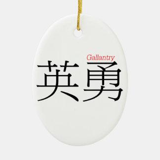 漢字の勇ましさ(ying'yong) セラミックオーナメント