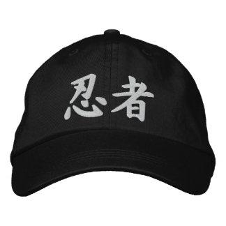 漢字の忍者 刺繍入りキャップ