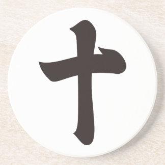 漢字の数字10 コースター