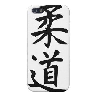 漢字の日本のなレタリングの単語の柔道 iPhone SE/5/5sケース