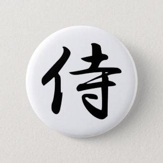 漢字の日本のな単語の武士のための書道 5.7CM 丸型バッジ