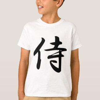 漢字の日本のな単語の武士のための書道 Tシャツ