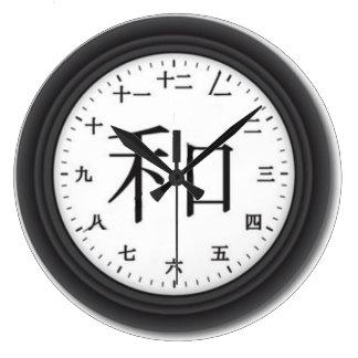 漢字の時計 ラージ壁時計