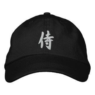 漢字の武士 刺繍入りキャップ