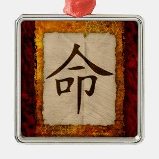 漢字の禅の運命 メタルオーナメント