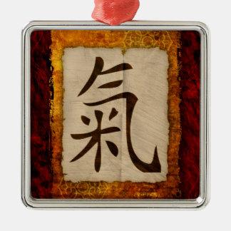 漢字の禅エネルギー メタルオーナメント