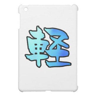 漢字の芸術の浮遊物 iPad MINIケース