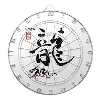 漢字の記号のドラゴンの日本ので中国のな書道 ダーツボード