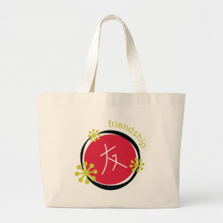 漢字の記号の友情のギフト ラージトートバッグ