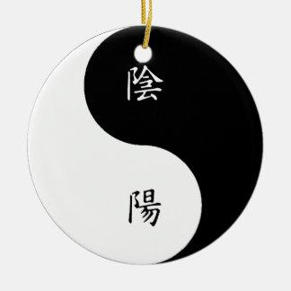 漢字の陰陽の黒nの白 セラミックオーナメント