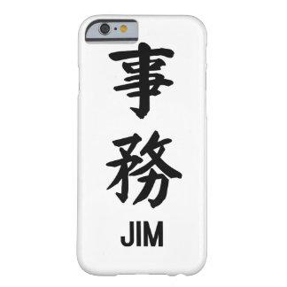 """漢字の""""ジム"""" BARELY THERE iPhone 6 ケース"""
