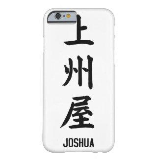 """漢字の""""ジョシュア"""" BARELY THERE iPhone 6 ケース"""