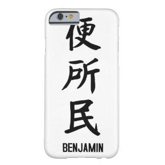 """漢字の""""ベンジャーミン"""" BARELY THERE iPhone 6 ケース"""