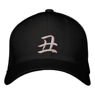 漢字の(占星術の)十二宮図の帽子のウシ 刺繍入りキャップ