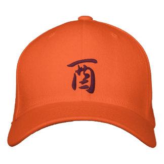 漢字の(占星術の)十二宮図の帽子のオンドリ 刺繍入りキャップ