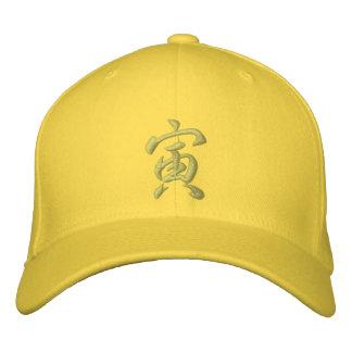 漢字の(占星術の)十二宮図の帽子のトラ 刺繍入りキャップ