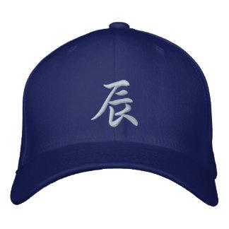 漢字の(占星術の)十二宮図の帽子のドラゴン 刺繍入りキャップ