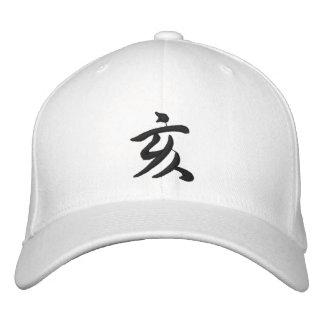 漢字の(占星術の)十二宮図の帽子の雄豚 刺繍入りキャップ