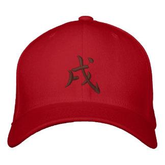 漢字の(占星術の)十二宮図の帽子犬 刺繍入りキャップ