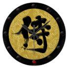 [漢字の]武士のYoroiのスタイル ラージ壁時計