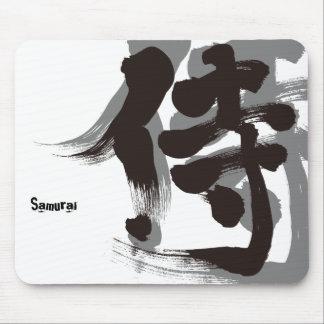 [漢字の]武士 マウスパッド
