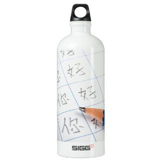 漢字を書くこと ウォーターボトル
