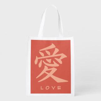 漢字愛カスタムな文字及び色のエコバッグ エコバッグ