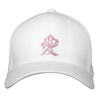 漢字愛帽子 刺繍入りキャップ