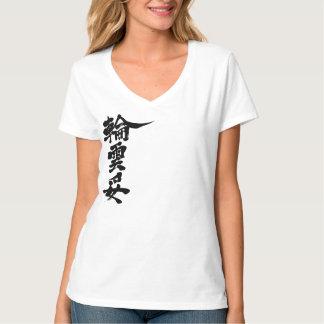 [漢字]こんにちは! Wanda Tシャツ
