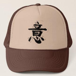 漢字: アイディア キャップ