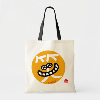 漢字-スマイル トートバッグ