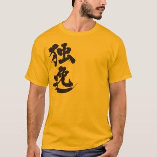 [漢字]ドイツ Tシャツ